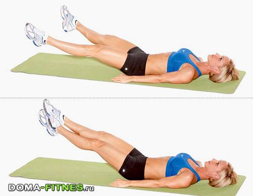 Понедельник- упражнения на пресс и ноги
