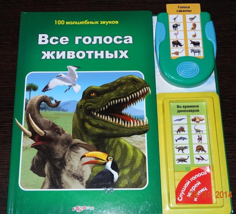 Замечательная книга по очень низкой цене!