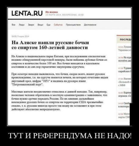 ржунимагу))