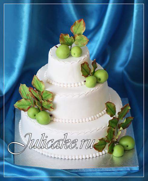 Торт на свадьбу с яблоками