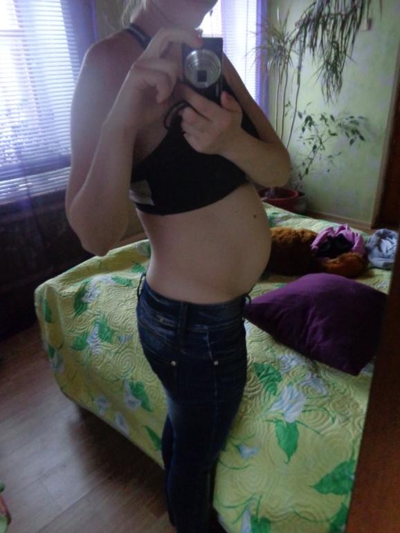 Наши беременные будни)))