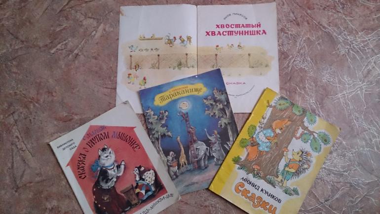 Что читать надо было на лето список книг
