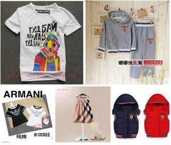Брендовая Одежда Таобао