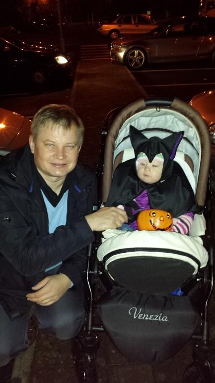 Хеллоуин 2013