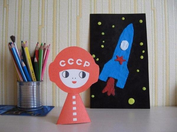 Подделка ко дню космонавтики