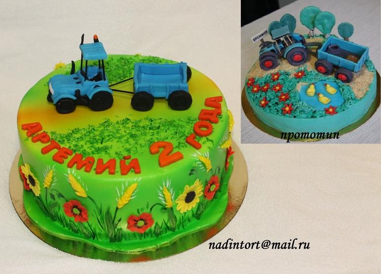 Фотография на торт трактор