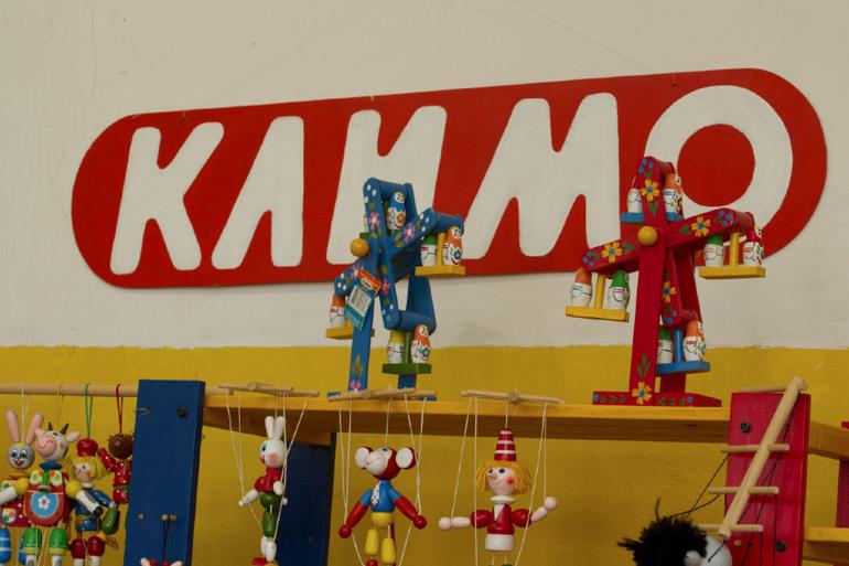 Фабрика игрушек климо
