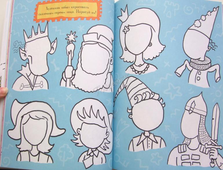 Раскраски для девочек из понивиля