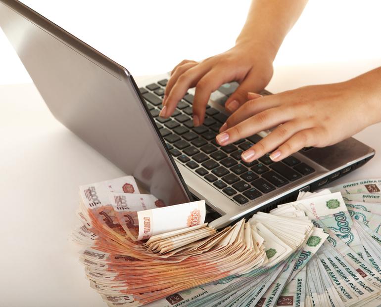 Заработок от 200 рублей в интернете
