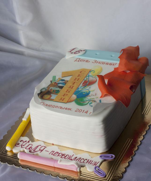 Торт для первоклассника на 1 сентября своими руками 99