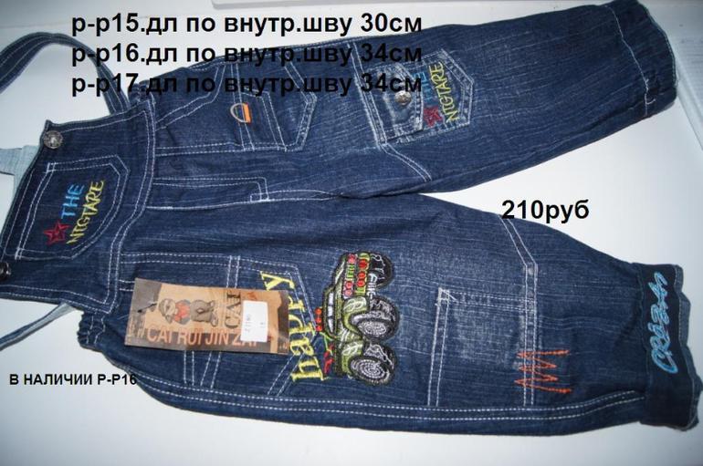 Дешевая Одежда Почтой России Доставка