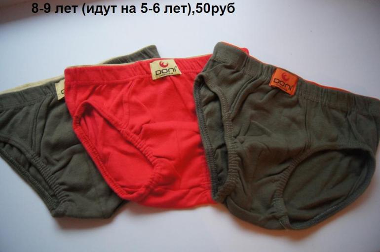 Одежда Дешево Почтой Доставка