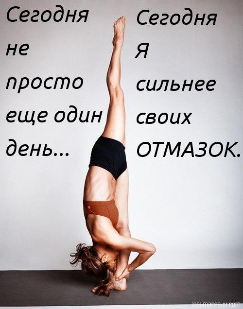 Dnevnik V Period Pohudeniya Motivator Zapis Polzovatelya Olga