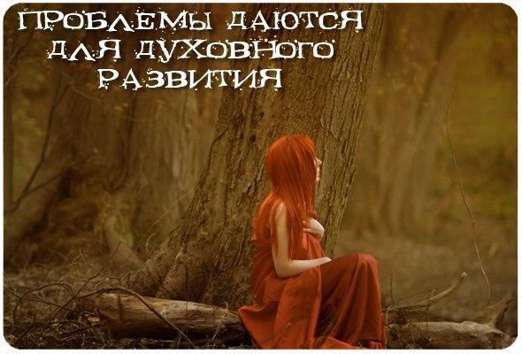 знакомства для духовного развития