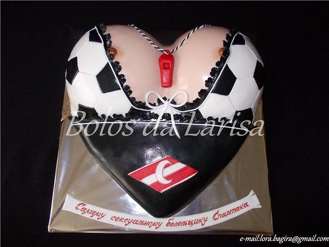Поздравление с днем рожденья болельщика спартака 56