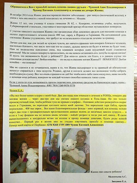 Детская поликлиника комсомольский 16 сургут