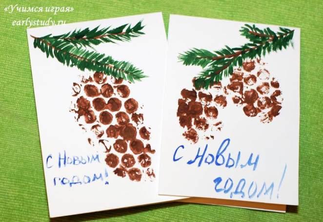 Рисунки новогодние открытки своими 407