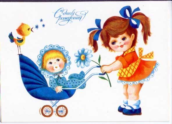 Поздравление с днем рождения молодой маме 2 детей