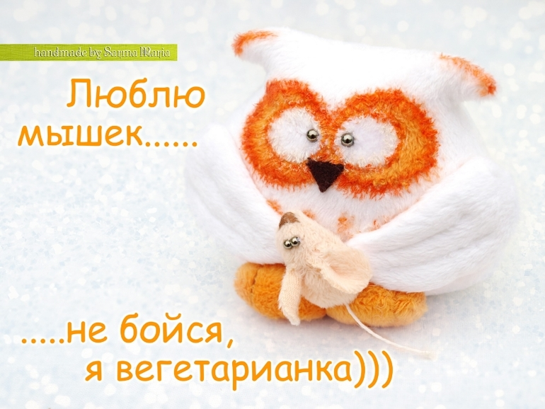 Позитив на каждый день)