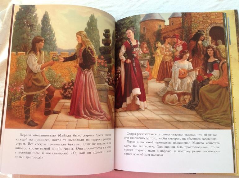 Читать книги онлайн а.кулаков великий князь