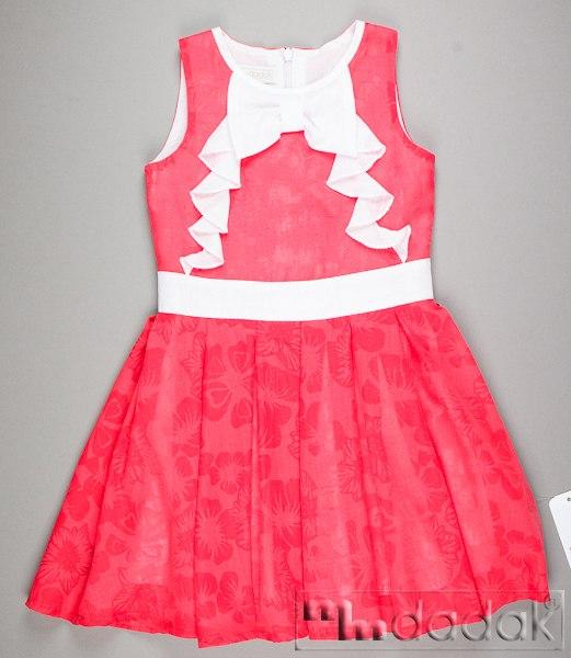 Детская Одежда Дадак Официальный Сайт