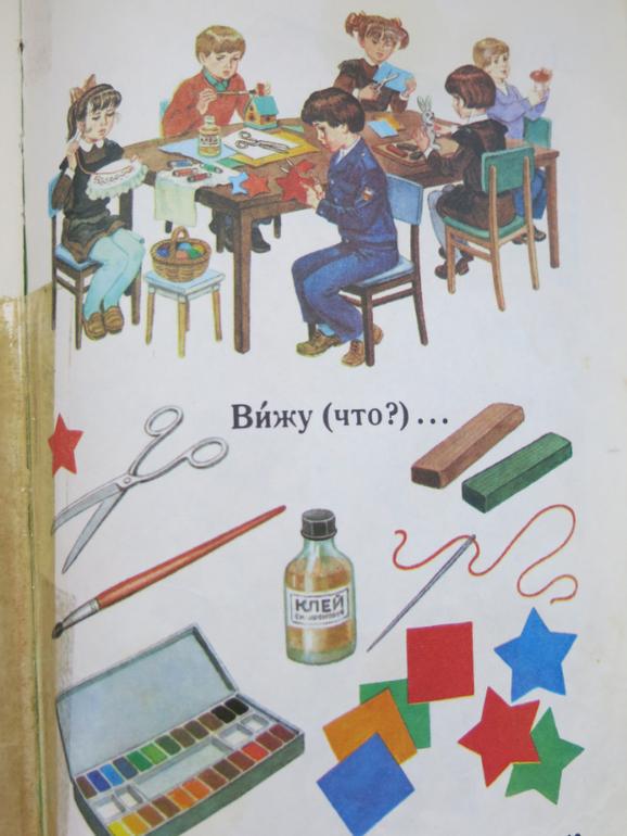 Русский секс с разговорами смотреть бесплатно на русском языке