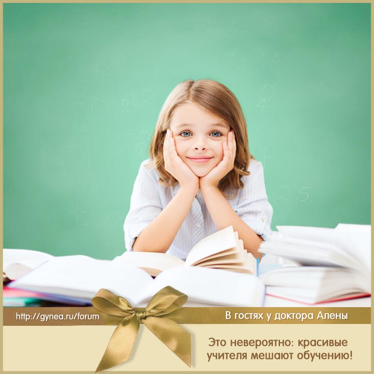 Русские учителя ебутся с учениками прямо на уроке 21 фотография