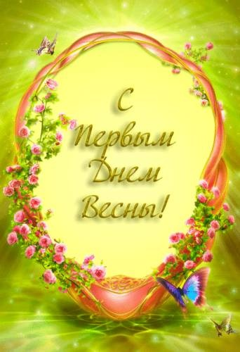 Всех нас !!! Уряяяяя;))))))