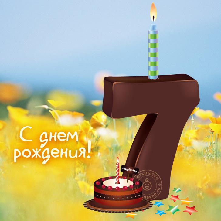 Картинки поздравления с днем рождения 33 года 28