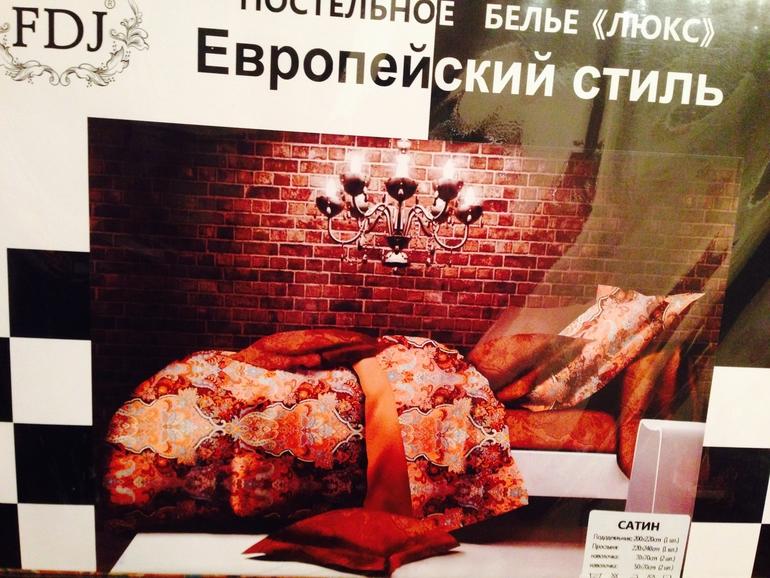 Постельное белье р-р ЕВРО (пр-во Турция) сатин