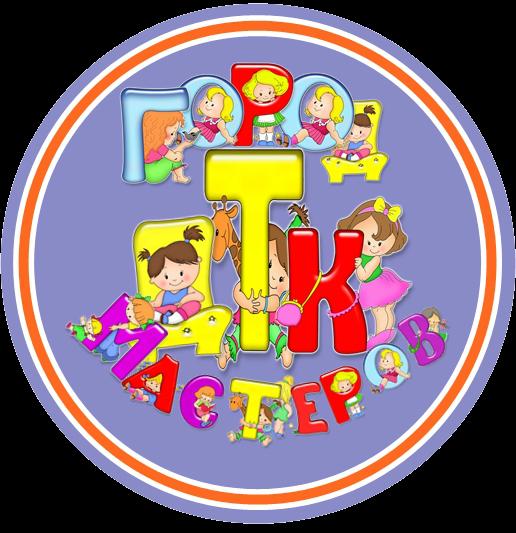 Всероссийские конкурсы для ваших деток