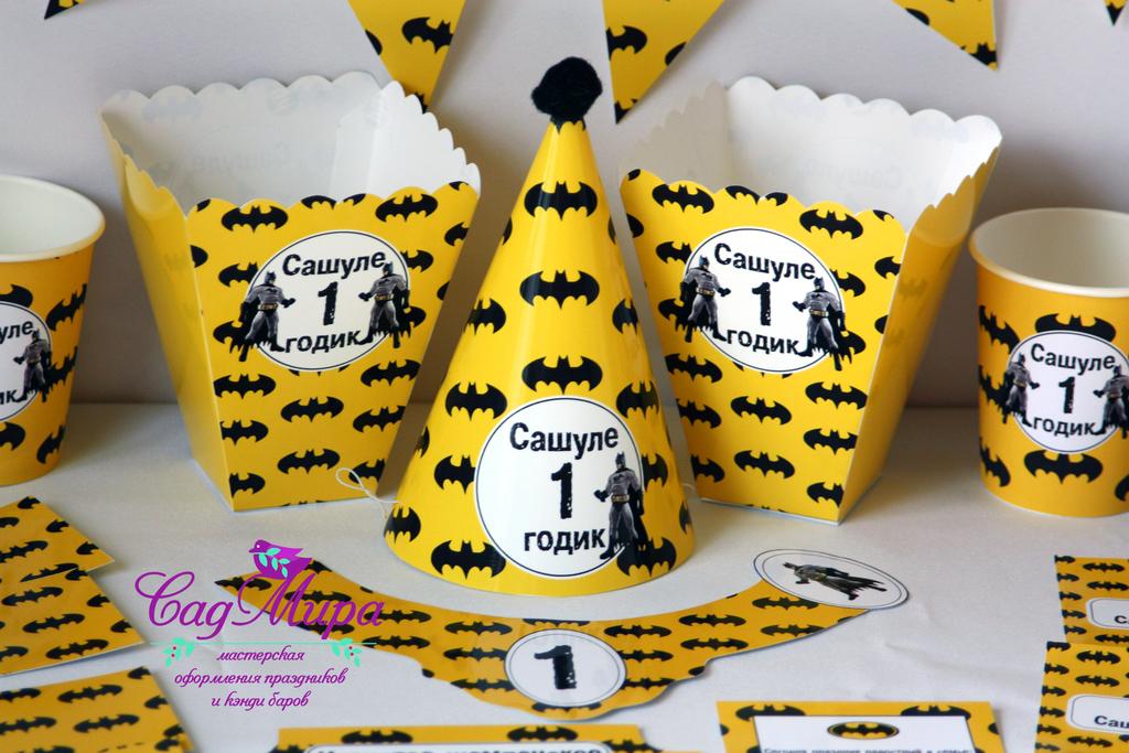 Набор для декора дня рождения в стиле Бэтмен.