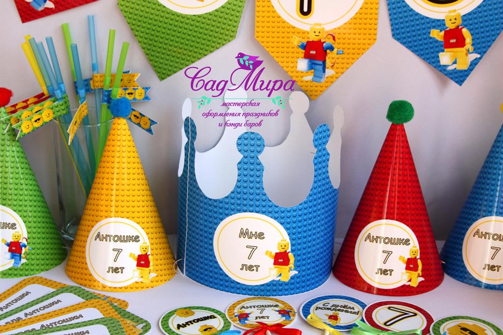 Набор для оформления дня рождения в стиле Лего.