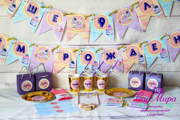 Набор для декора дня рождения Сладости для радости