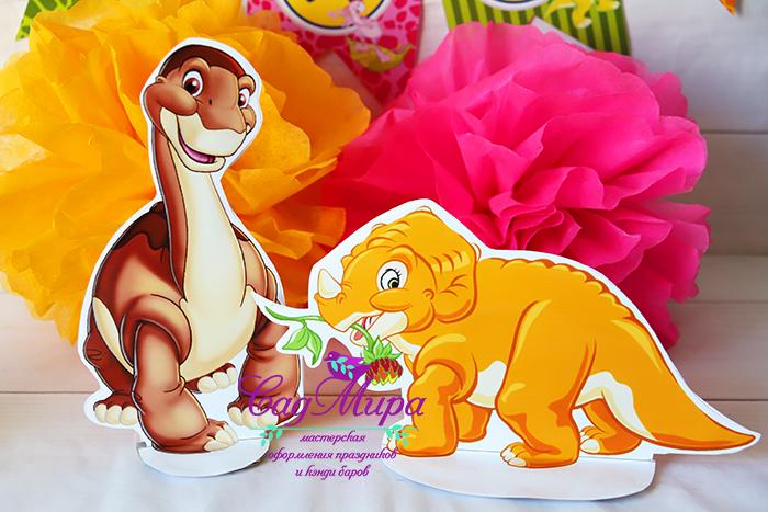 Декор на день рождения с Динозаврами