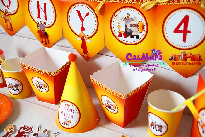 Декор на день рождения в стиле Три Богатыря