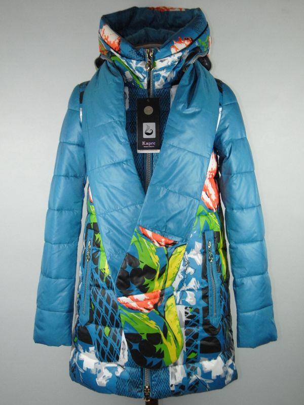 НОВАЯ Очень красивая куртка на ДЕМИсезон!!!44-46р