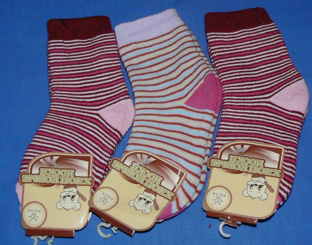 Носки новые детские полоска, хлопок/махра 13-17см