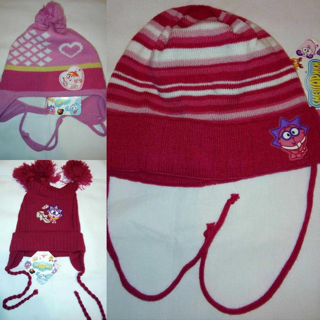 Новые детские шапки Смешарики