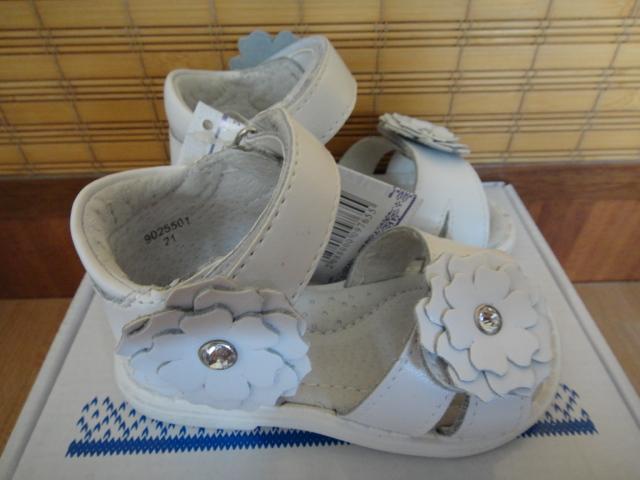 Новые сандалии Mursu для девочки
