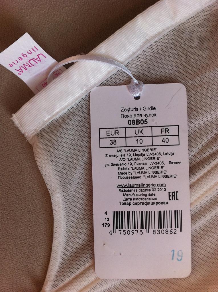 Lauma lingerie пояс для чулок
