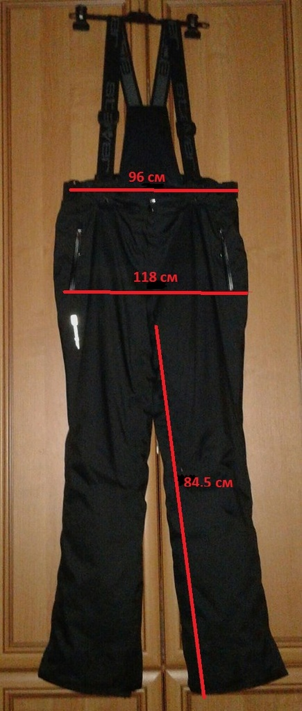 Горнолыжный полукомбинезон Stayer размер 52/176