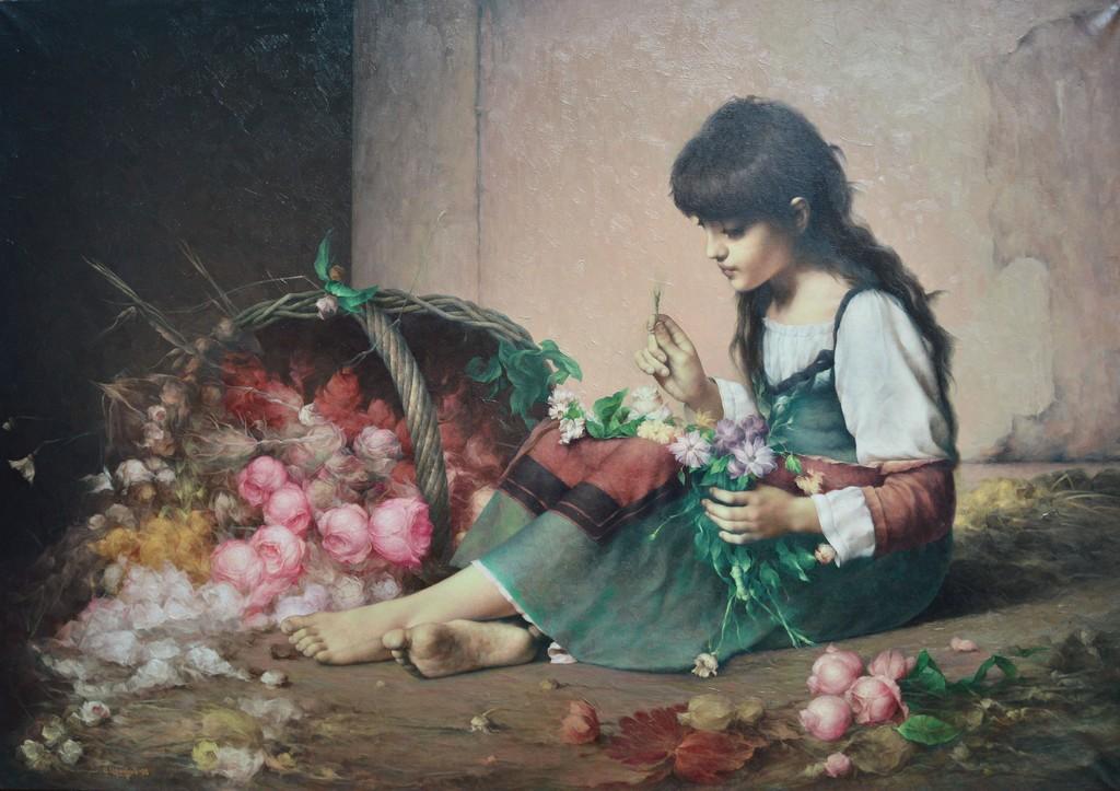 Девушка с цветами.
