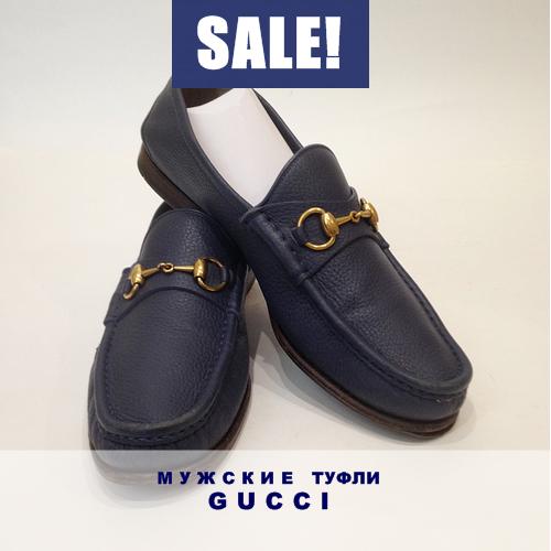 """Туфли из натуральной кожи """"Gucci"""", оригинал, б.у"""