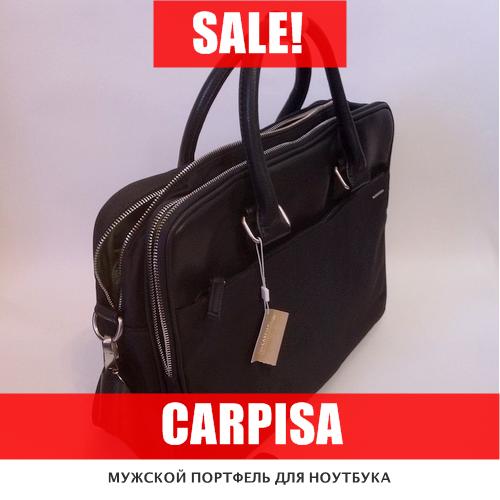 """Новый портфель """"Carpisa"""""""