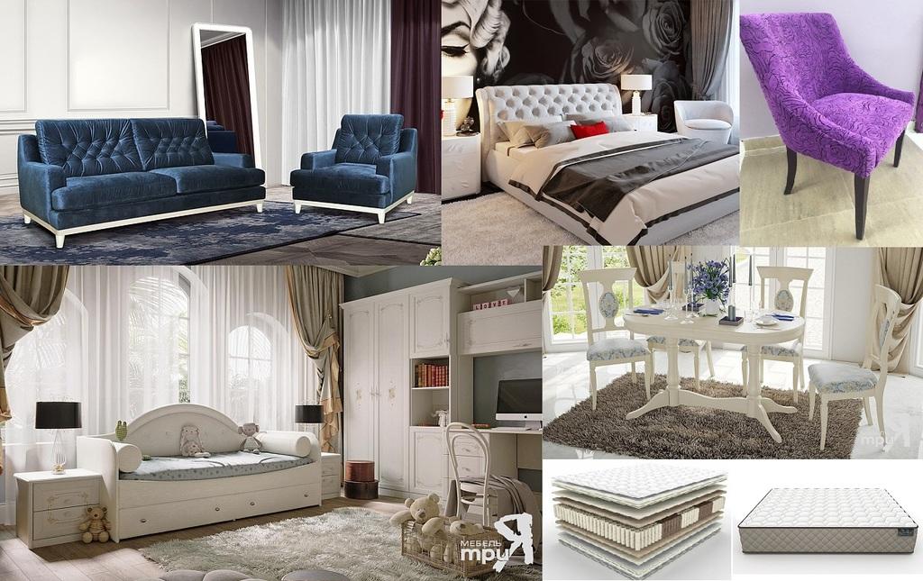 Любая мебель для дома по оптовым ценам кровати дет
