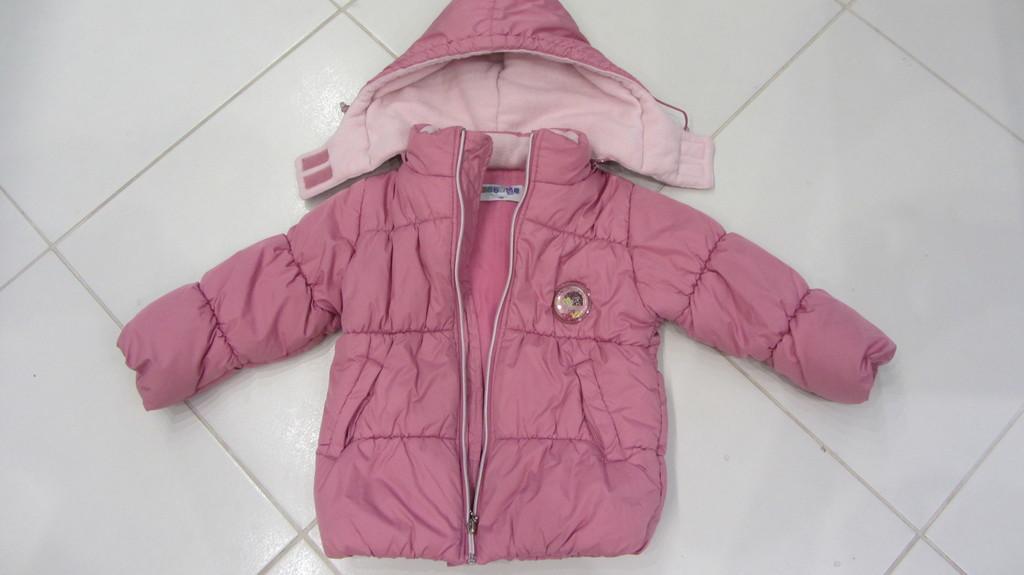 Куртка на осень/зиму BabyMe (USA) Рост 100
