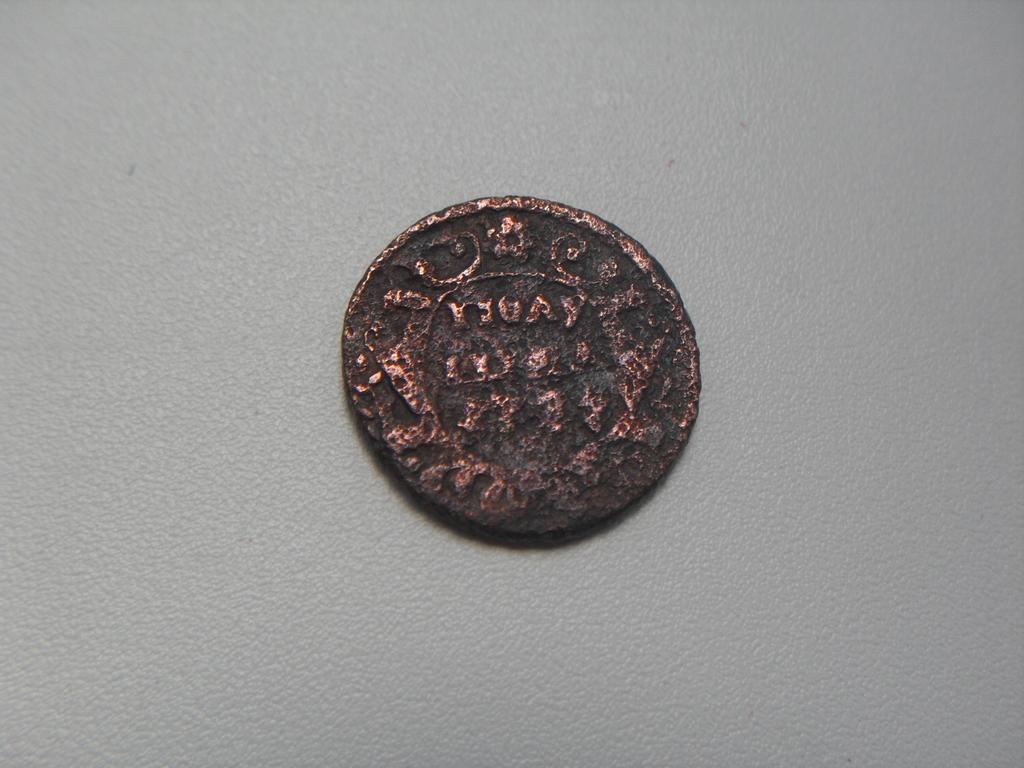 Монета Полушка 1737 год Россия