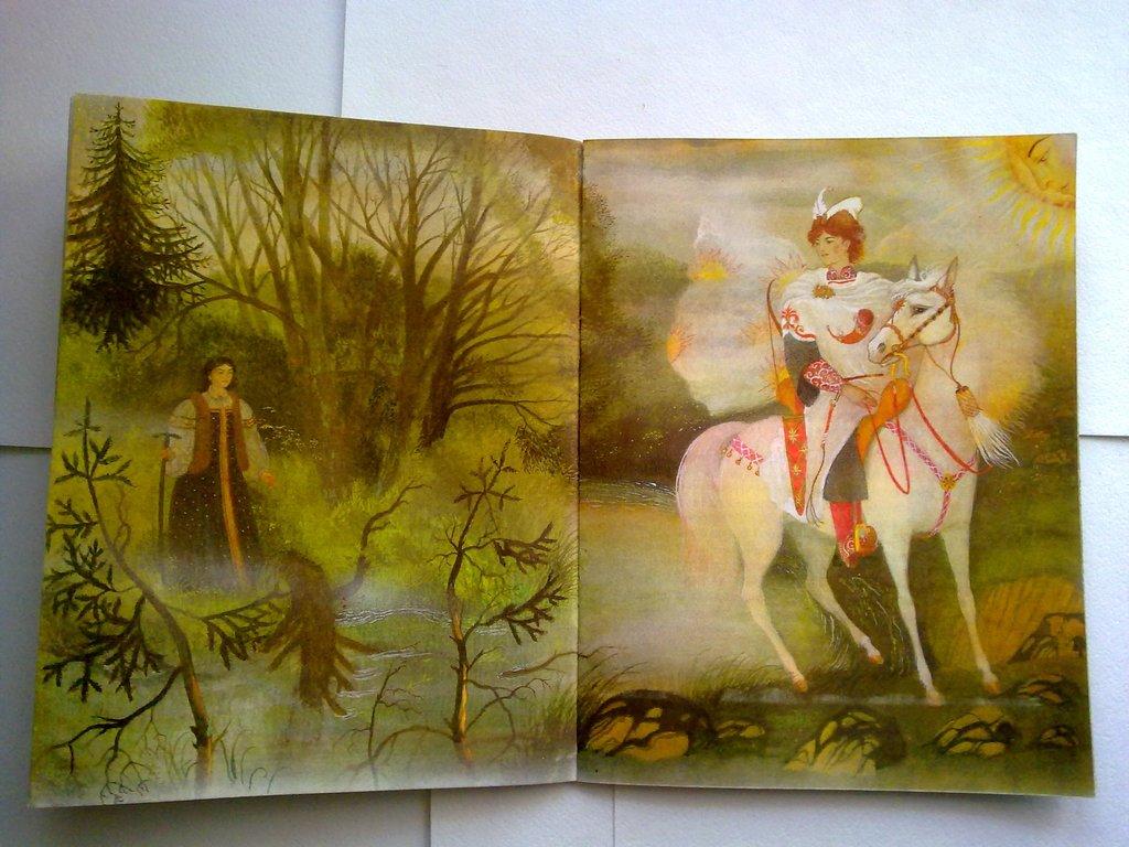 Старая детская книга, Сказка, Василиса Прекрасная