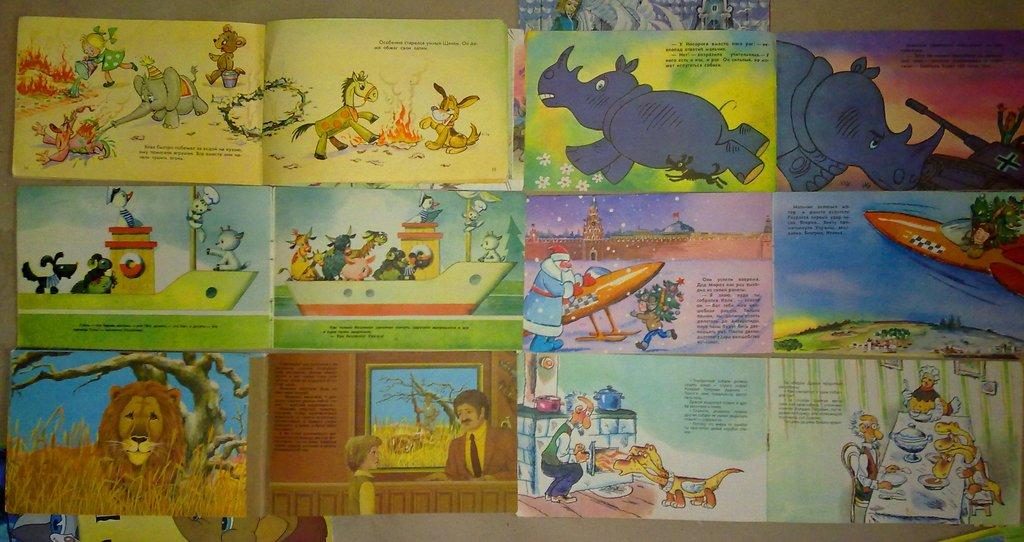 Старые ссср советские детские книги,фильм сказка
